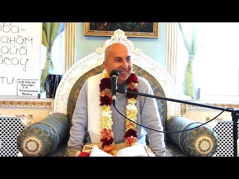 Бхагавад Гита 7.16 - Камалаканта Прабху