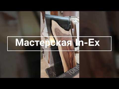 Сделай сам журнальный стол из эпоксидной смолы.DIY Epoxy Coffee Table.Table River. Epoxy