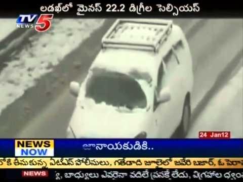 Telugu News -jammu And Kashmir Temperature In January (TV5)
