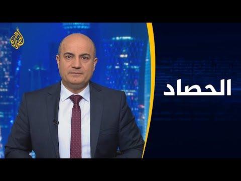 الحصاد- سوريا.. ترقب وانتظار للقاء تركي روسي  - نشر قبل 7 ساعة