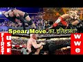 History Of Spear Finishing Move ! First Use, Spear In Wwe !