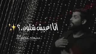 محمود التركي شالع كلبي 2018