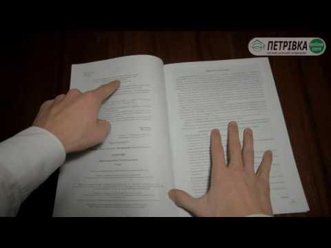 Практичні роботи та тестові завдання з Географії 7 клас Автор Гільберг Т Г