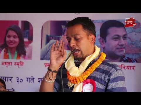 Prajwol Adhikari    आभा काब्य लहरमा प्रज्वल अधिकारीका ५ कविता