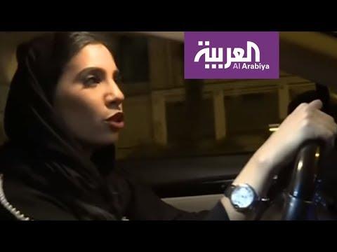 مراسلة العربية تقود سيارتها في شوارع الرياض لأول مرة  - نشر قبل 11 ساعة