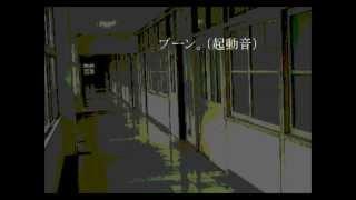 2012年大阪大学劇団六風館しんしん公演「アンダー・ザ・ロウズ」PV ver....