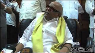 DMK Leader Karunanidhi Complains on Son Alagiri - Dinamalar Jan 28th 2014 Tamil Video News