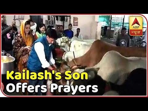 Kailash Vijayvargiya's Son Offers Prayers | ABP News
