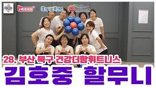 상반기 결산 특집 / 에어로빅 미스터 트롯 댄스 김호중…