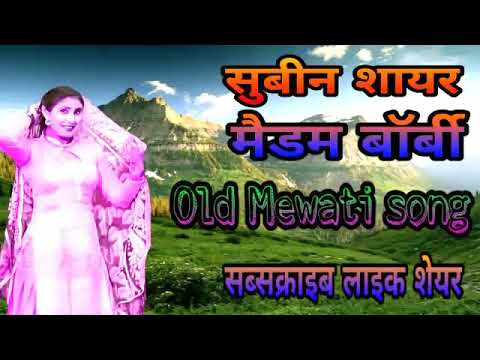 || Old || Mewati || Song || Bobby Medam || Mere Channel Ko Subscribe Kare And Like Kare 🤘🤘🤘🤘