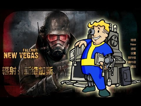 Что делать если не запускается Fallout new vegas?