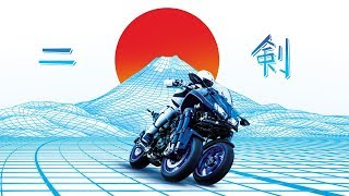 Yamaha NIKEN - Ride The Revolution