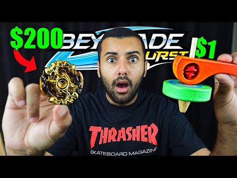 $1 BEYBLADE vs $200 BEYBLADE!! (LIMITED GOLD BEYBLADE!!) *WORLDS BEST BEYBLADE!!!*