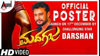 MADAGAJA Official Poster Launch on 17th December By Challenging Star Darshan | Srii Murali