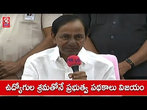 CM KCR Full Speech | Meets Telangana Employees' And Teachers' Associations | V6 News