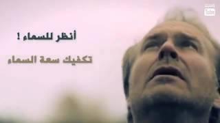 الشيخ وسيم يوسف عش المملكة نفسك