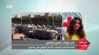 موقف المحاصَرين في حلب الآن من وجهة نظر اللجنة الدولية للصليب الأحمر