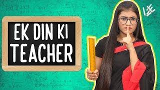 Ek Din Ki Teacher | SAMREEN ALI | TEACHER'S Day Special