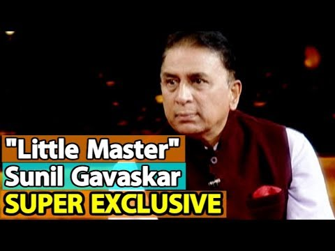 Gavaskar Exclusive: जब 2 दिन के गावस्कर को दूसरी फैमिली ने अपना बच्चा समझ उठा लिया था | Sports Tak