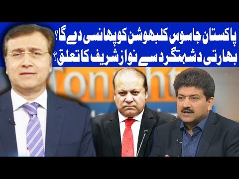 Tonight With Moeed Pirzada - Hamid Mir Special - 23 December 2017 - Dunya News
