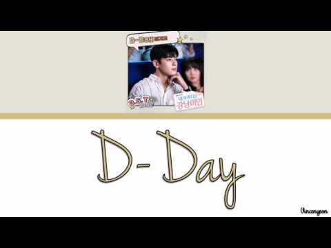 정기고 (Junggigo) – D-Day Lyrics (My ID Is Gangnam Beauty OST Part 5)