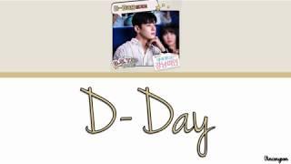 정기고 (Junggigo) – D-Day Lyrics (My ID Is Gangnam Beauty OST Part 5)