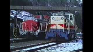 1988年 思い出の神岡鉄道