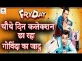 ताबड़तोड़ Collection | FryDay 4th Day Box Office Collection | Govinda & Varun Sharma