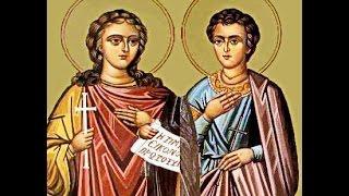 23 октября   Страдание святых мучеников Евлампия и Евлампии 10 октября старый стиль . Igla