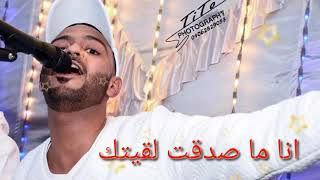 حياه الروح الفنان احمد الصعيدى حاله واتس
