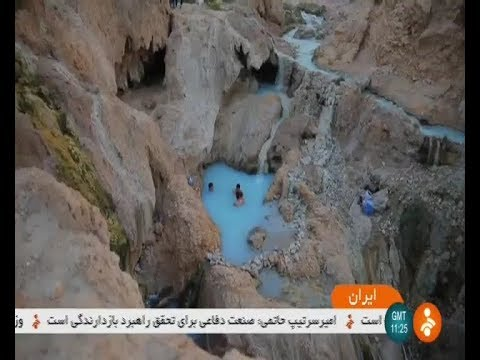 Iran Bandar Abbas city, Hormozgan province, Ancient & Historical sites طبيعت و ساختمان تاريخي