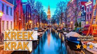 Kreek Krak hotel review | Hotels in Arnemuiden | Netherlands Hotels