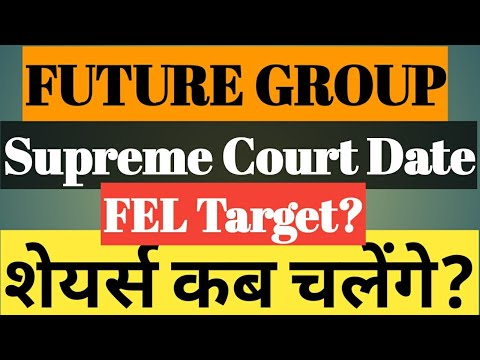 🌕 Future Group Latest News | Future Group and Reliance Deal | Future Retail Share Latest News