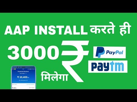 Install and Get Rs3000 Paytm Cash In Just 5 Minutes