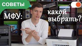 видео Какой ноутбук выбрать для домашнего пользования?