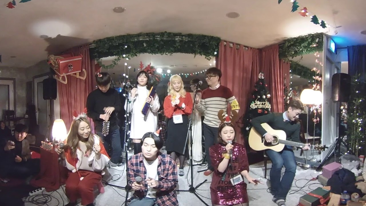 [음악먹는홍대] 가내수공연 - White Christmas