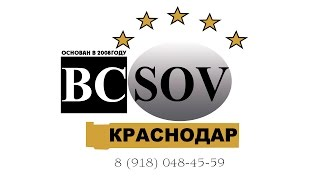 "Краснодарский Бизнес Клуб ""Советчик"" / Krasnodar Business Club ""The Counselor"""