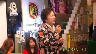 歌手【しいの乙吉】(ありがとう)歌基地ショー