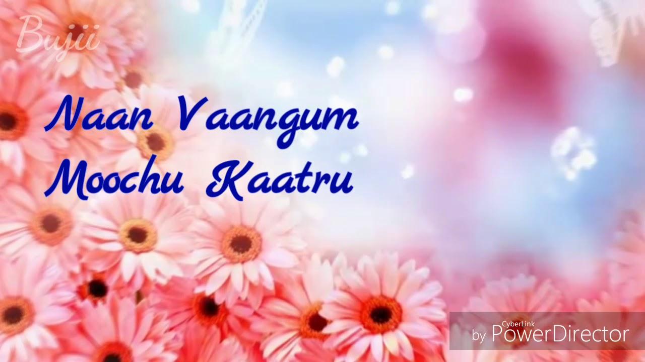 Lesa Lesa Nee Illamal Vaazhvathu Lesa Song Lyrics Lesa Lesa Poorni Ram Youtube