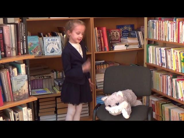 Изображение предпросмотра прочтения – МарияЩурова читает произведение «Кисуня и Крысуня» М.Д.Яснова