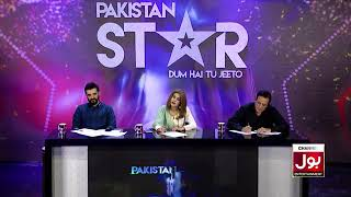 Baghi ost cover by suffiyan khan in Pakistan star audition