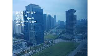 송도센트로드강남공인중개사 B210720200916 1