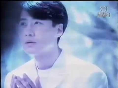 《黎明 Leon Lai》藍色街燈 MV (1994)