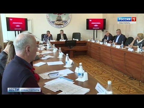 Предварительные итоги кадастровой оценки земли обсудили в Заксобрании