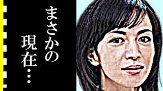 この動画は鷲尾いさ子さんに関する情報です。 鷲尾いさ子さんを好きな方、興味のある方に見ていただけると嬉しいです。 閲覧後コメント欄で楽しくやりとりしましょう^^ この ...