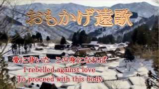 KASAI Enka ballad 일본 노래 World version.English lyrics.Song culture of Japan.I think the old hometown
