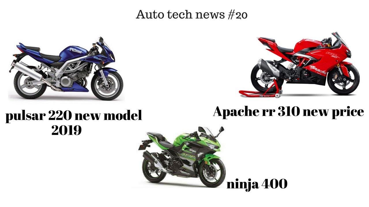 Pulsar 220 new model,apache rr 310 price,Bajaj increases price