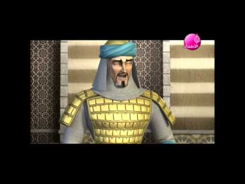 Salahuddin Episode 1  صلاح الدين