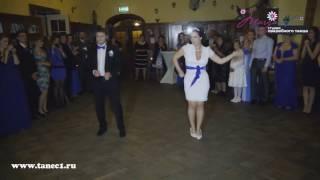 Потрясающий свадебный танец-микс! Как удивить гостей на свадьбе!