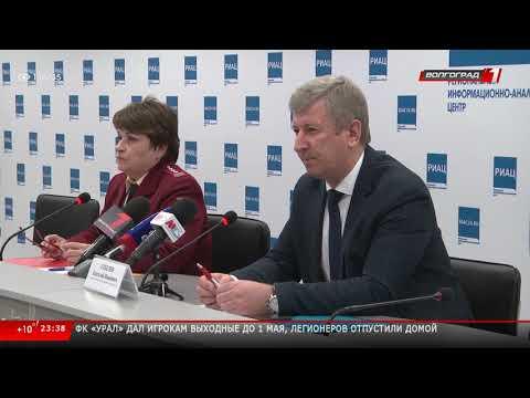 Новости Волгограда и Волгоградской области 30 03 2020
